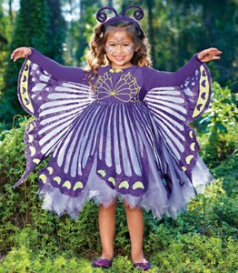 Purple Butterfly Wings Costum
