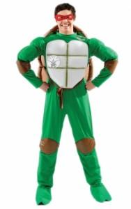 TMNT Costume Adult